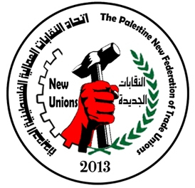 New Unions: We demand justice for killing of Palestinian worker