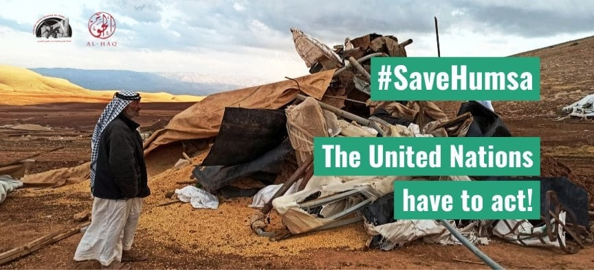 #Save Humsa: The United Nations Have to Act!