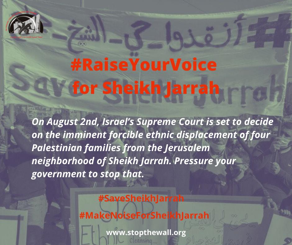 2 de Agosto: #LevantaTuVoz por Sheikh Jarrah